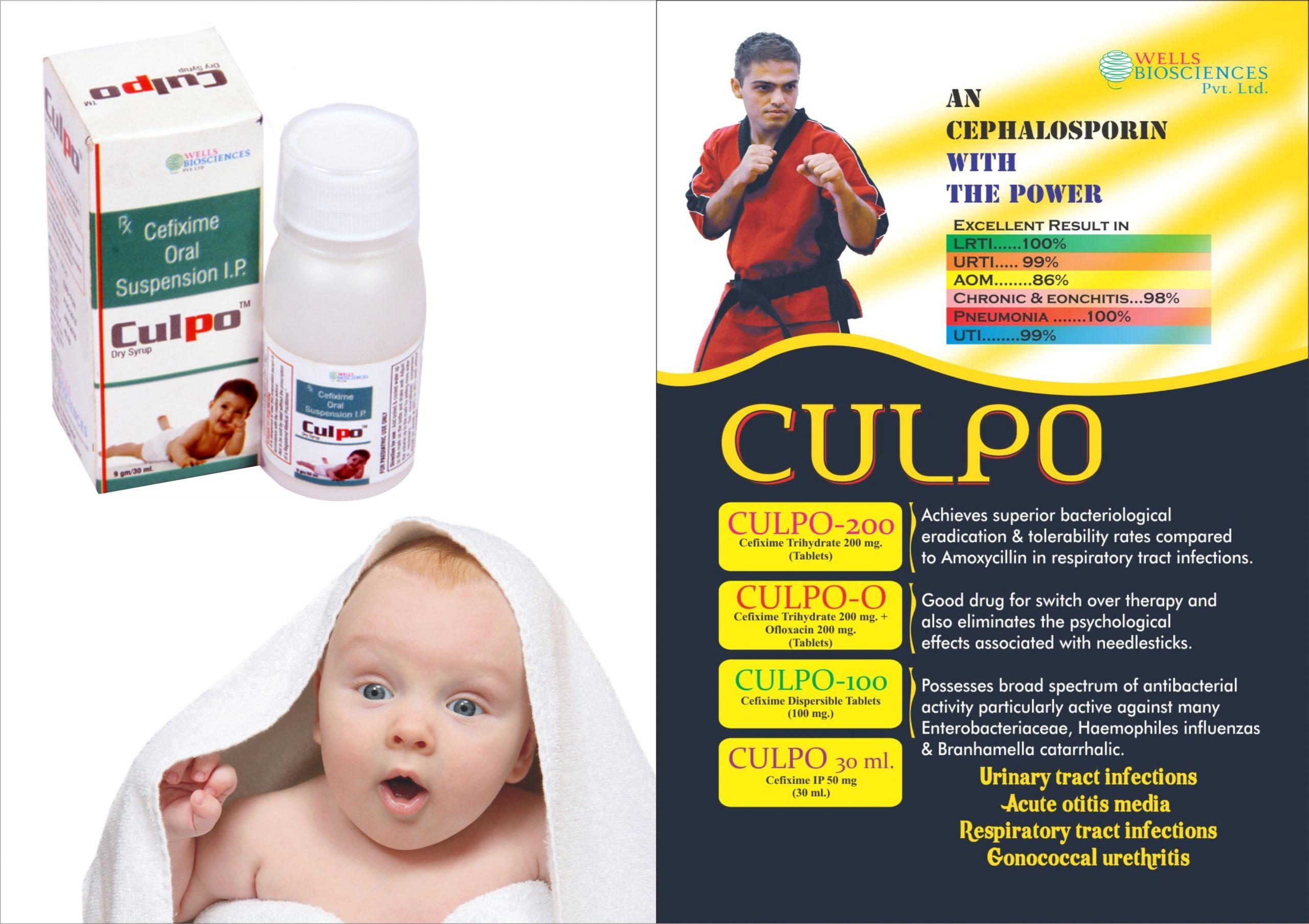 CULPO - Copy