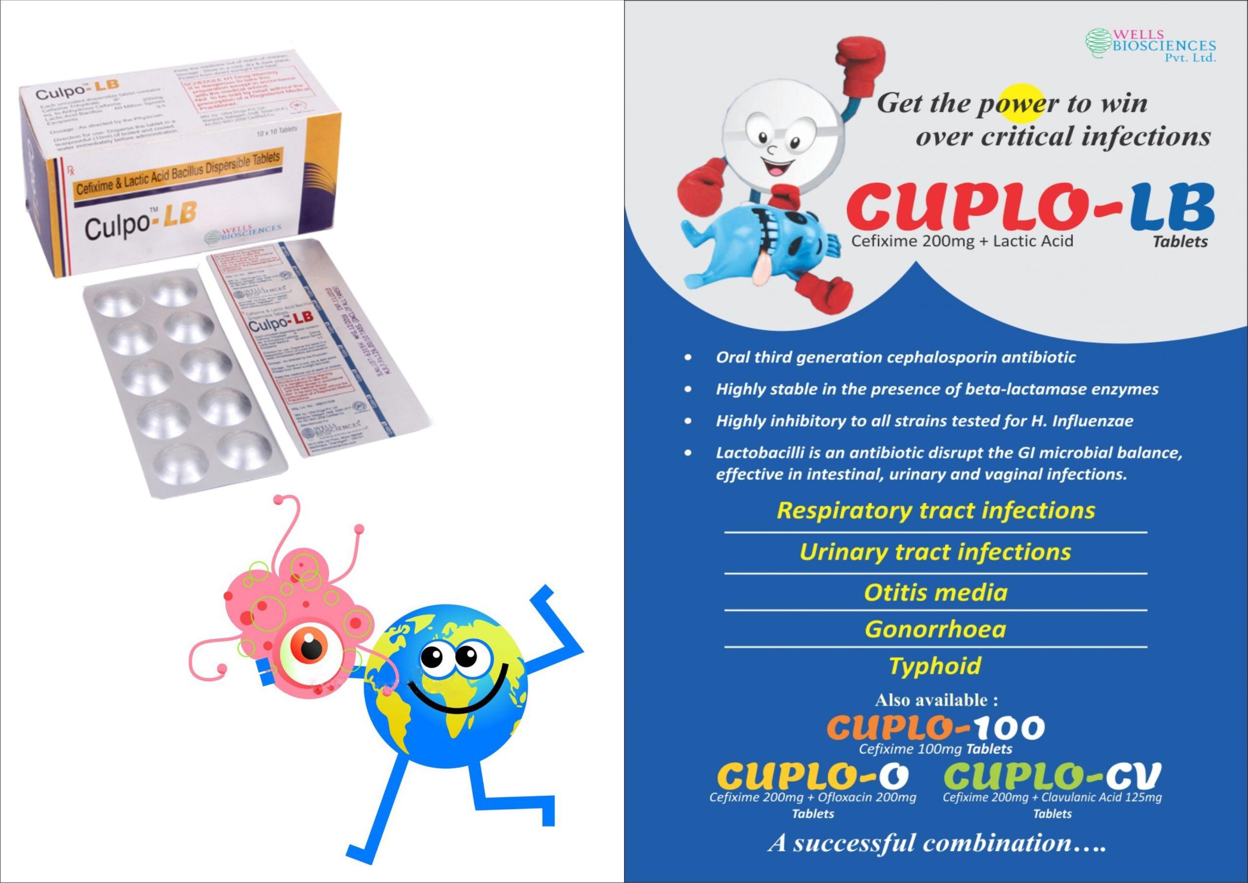 cuplo-LB