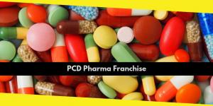 Antibiotics PCD Company